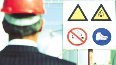 صورة خطة لدعم شروط الصحة والسلامة المهنية