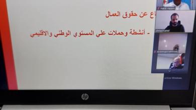 صورة الجامعة العامة تشارك في اجتماع اللجنة الإقليمية للاتحاد الدولي للصناعات